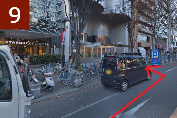 スターバックスとコメダ珈琲店の間が名古屋パルコ地下第一駐車場の入り口