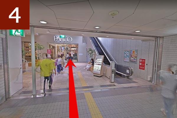 名古屋パルコ東館地下1階の建物に入る