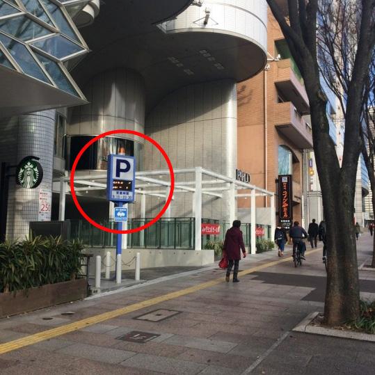 名古屋パルコ東館入口横の第一駐車場入口