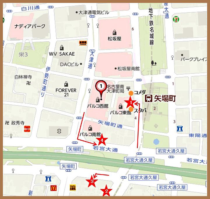 名古屋クレストンホテルの提携駐車場の案内マップ画像