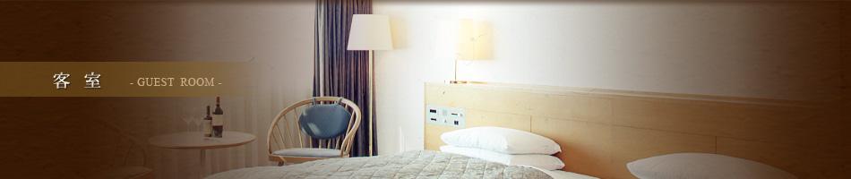 名古屋クレストンホテル公式HPの客室トップ画像