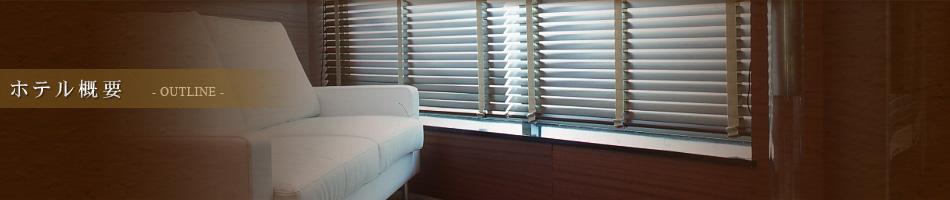 名古屋クレストンホテル公式HPのホテル概要トップ画像
