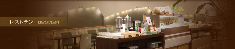 名古屋クレストンホテル公式HPのレストラントップ画像